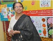 The Ekadaksha Exhibition